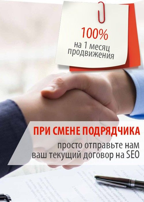 MFA (Made for Adsense) - SEO-глоссарий